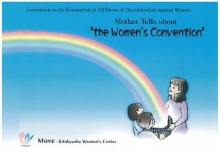 "『Mother Tells about ""the Women's Convention""』"
